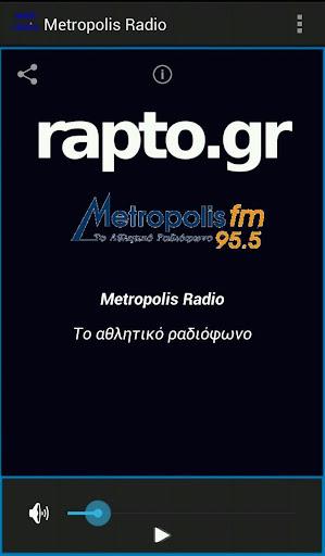 Greek athletic Radio