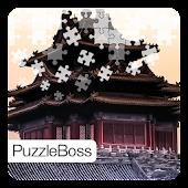 Explore China 2 Jigsaw Puzzles