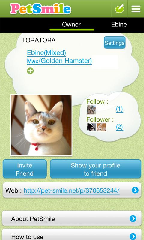PetSmile- screenshot