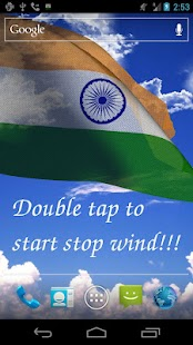 3D India Flag Live Wallpaper - screenshot thumbnail