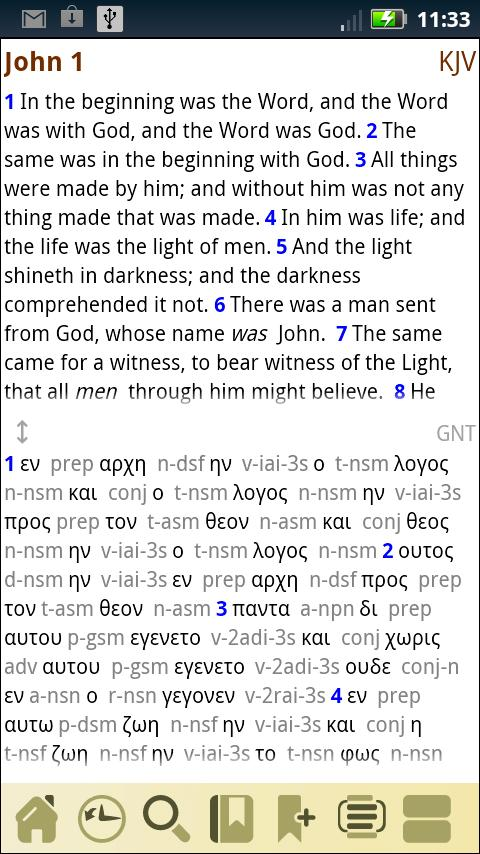 Study Bible- screenshot