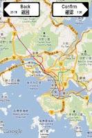 Screenshot of HK TAXI FARE CALTOR