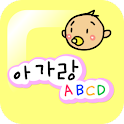 ABCD With Baby logo