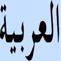 Arabic Typewriter icon