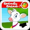 Tamil Nursery Rhymes-Video 07