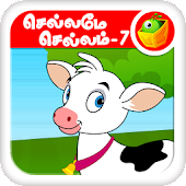Tamil Nursery Rhymes-Video 07