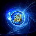 3D Islam logo