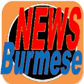 News burmese