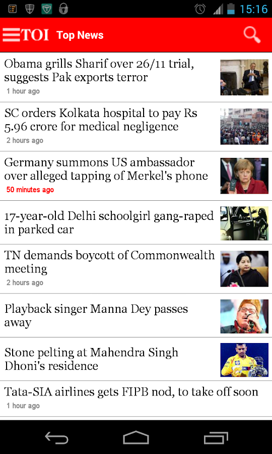 The Times of India - screenshot
