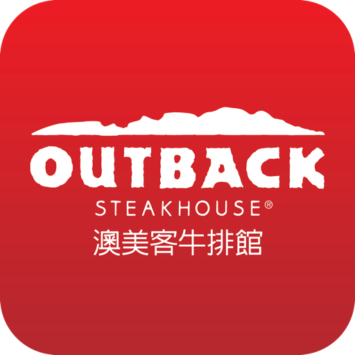 OUTBACK澳美客牛排 app (apk) free download for Android/PC/Windows
