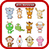 2014 Chinese Zodiac Horoscope