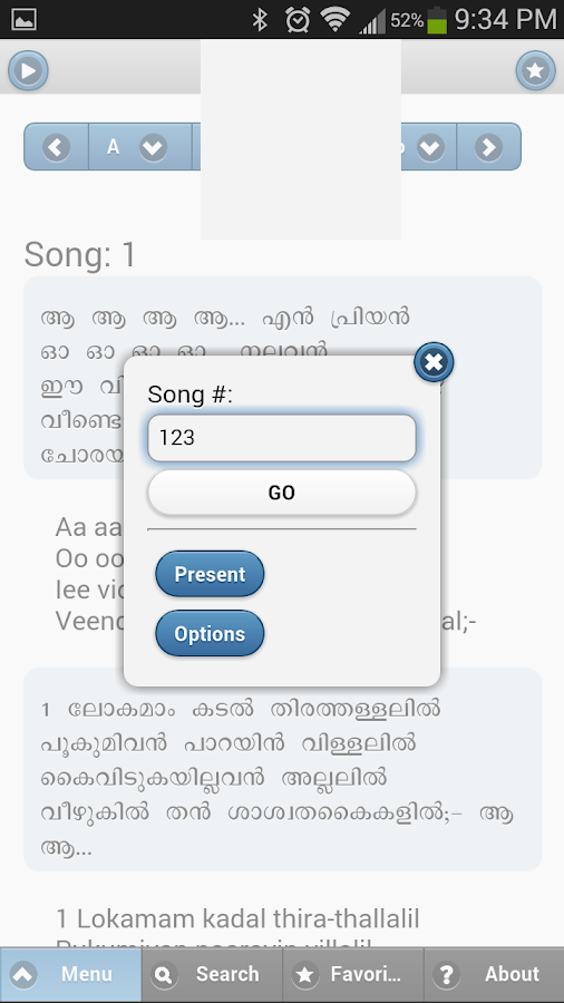 VerseVIEW Christian Song Book - screenshot