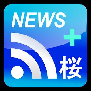 日本のニュース・プラス 桜 新聞 LOGO-玩APPs