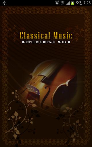古典音樂(+社會) - 600