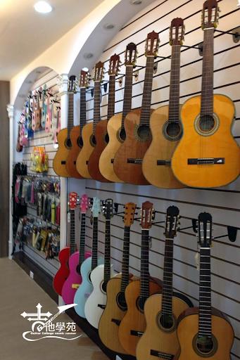 桃園吉他學苑
