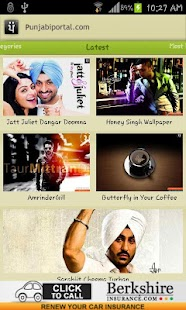 Punjabi Portal - screenshot thumbnail