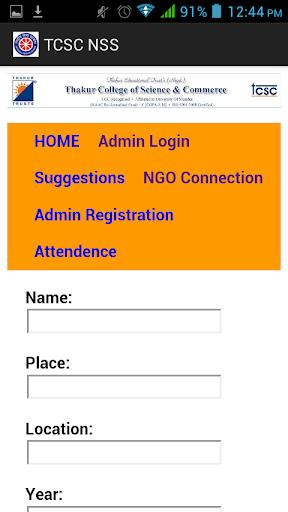 National Service Scheme - TCSC