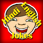 English & Hindi Jokes
