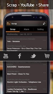 RadiON Free- screenshot thumbnail
