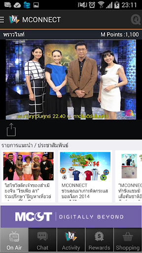 MCONNECT by MCOT