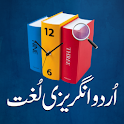 Urdu English Dictionary logo