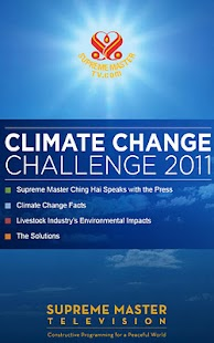Climate Change Challenge - screenshot thumbnail