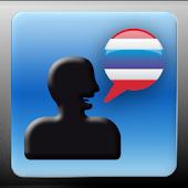 MyWords - Learn Thai