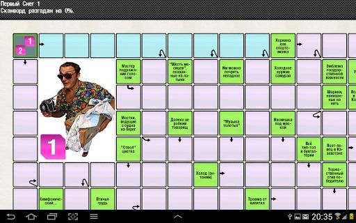 Игра Сканворд для планшетов на Android