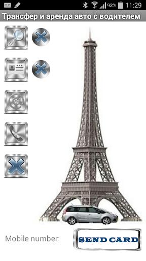 My taxi in Paris