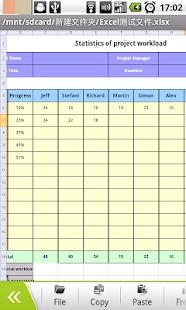 OliveOffice Premium - screenshot thumbnail