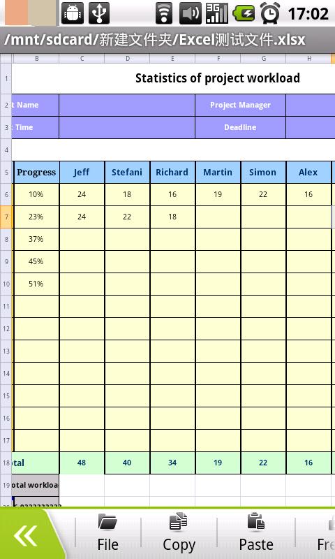 Olive Office Premium APK v1.0.86