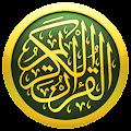 iQuran Lite download