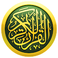 App iQuran Lite APK for Kindle