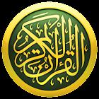 iQuran Lite icon