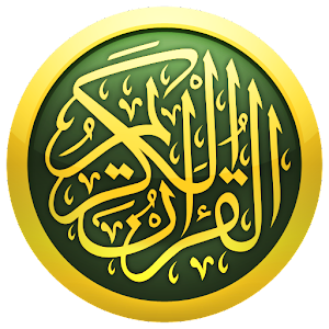 iQuran Lite - Android Islamic Apps