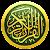 Download Aplikasi iQuran