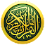 Download iQuran Lite APK