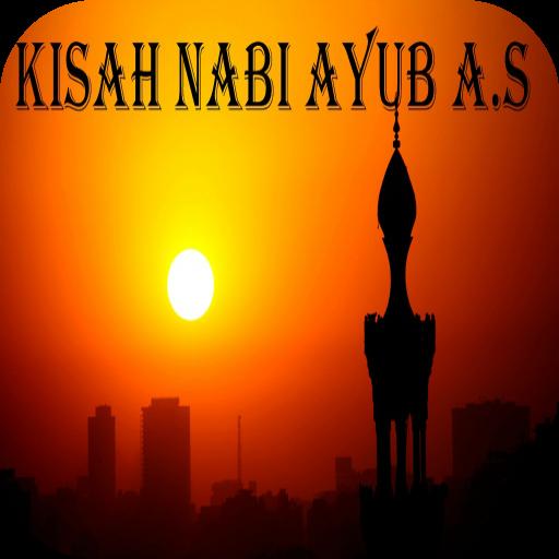 Kisah Nabi Ayub a.s 書籍 App LOGO-APP試玩