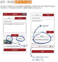 Screenshot of 성동구 상공회 (각 ceo기수 포함)