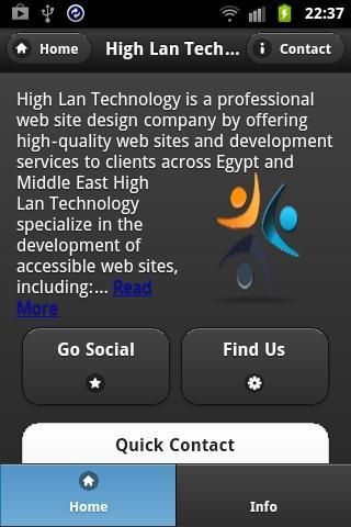 High Lan Technology - screenshot