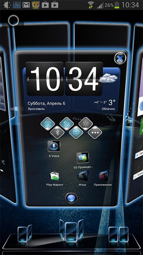 Next Launcher Theme Black 3D - screenshot