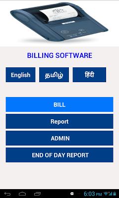 Billing Software - screenshot