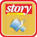 English Stories (EN-AR) icon