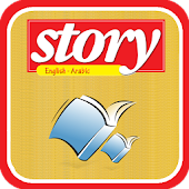 Stories English - Arabic