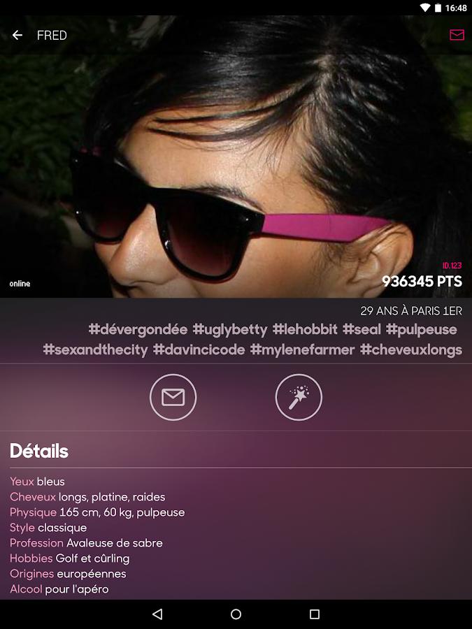 AdopteUnMec- screenshot