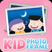 ★★ Kid Photo Frames ★★