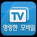 명랑한TV icon
