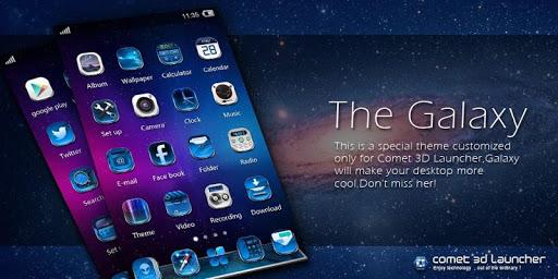 Galaxy-Comet 3D桌面主題