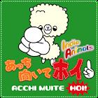 Cute Alpaca1-2-3! (Lite) icon