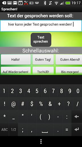 【免費通訊App】Sprechen! Pro-APP點子
